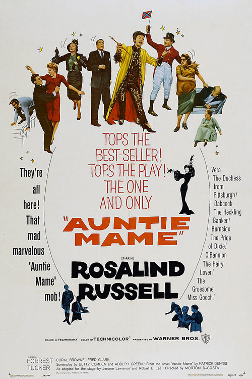 1958 Auntie Mame movie poster