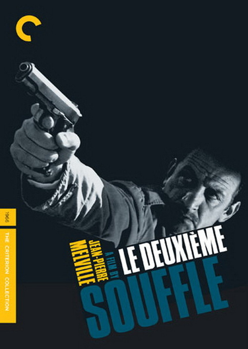 1966 Le Deuxieme Souffle movie poster