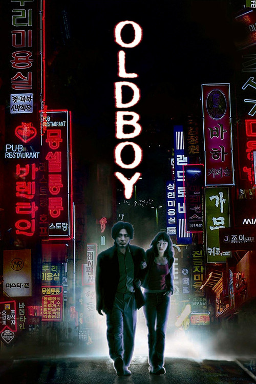 2003 Oldboy movie poster