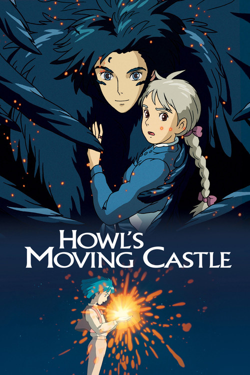 2004 Howl's Moving Castle movie poster