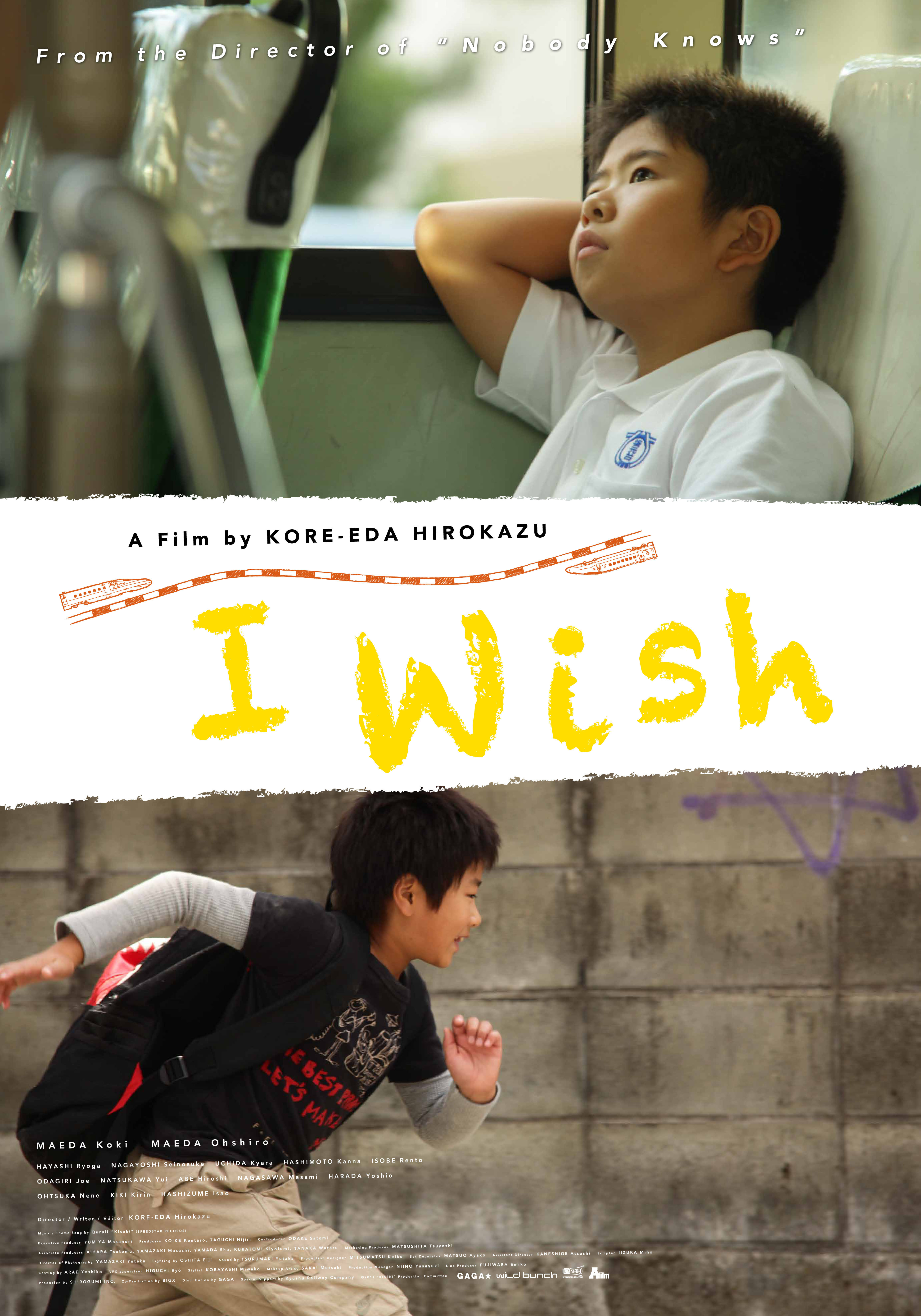 2011 I Wish movie poster